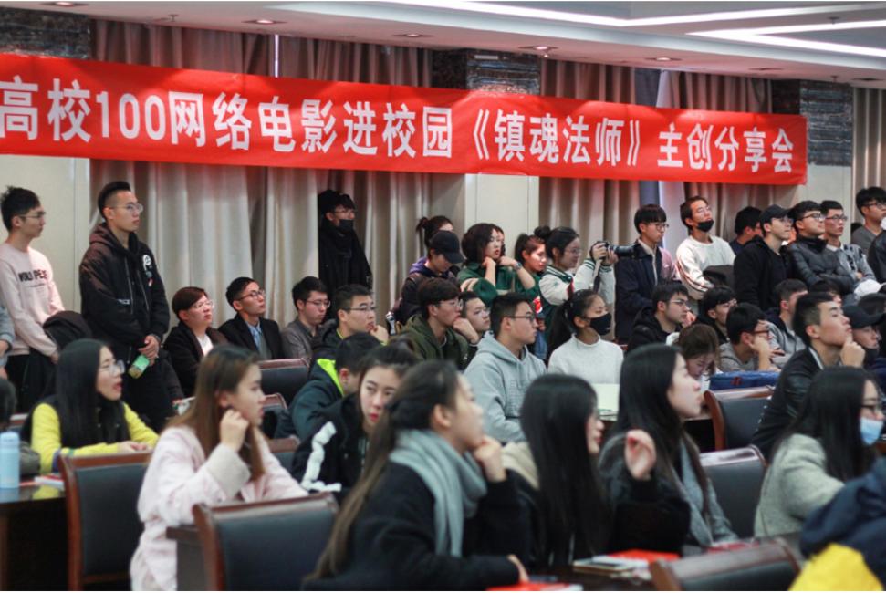 新片场影业联合电影自习室创始人怒豆渣与项氏兄弟共同在浙江传媒学院巡讲