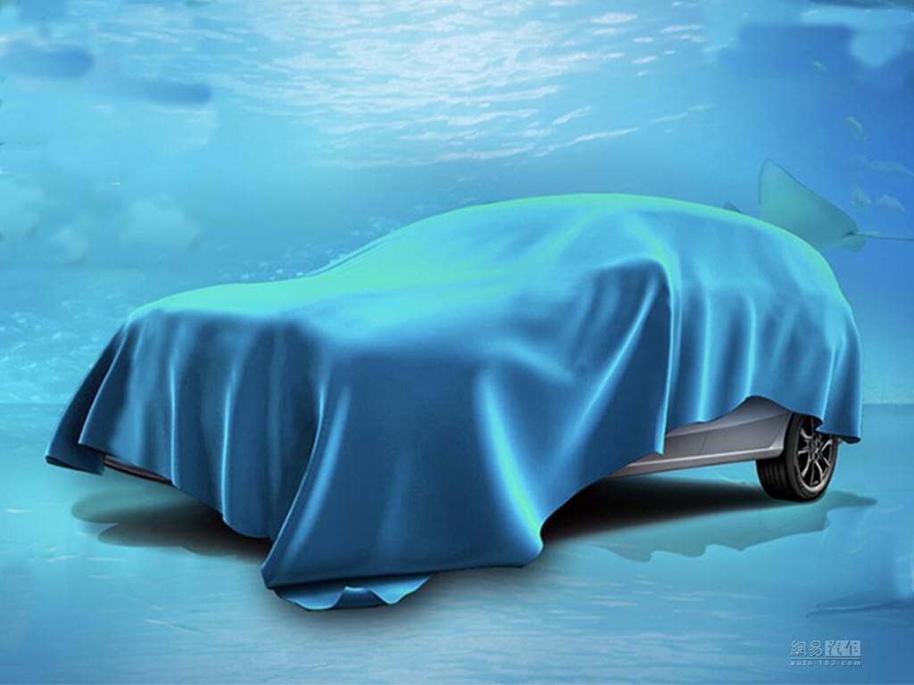 将9月上市 海马七座家轿定名福美来F7
