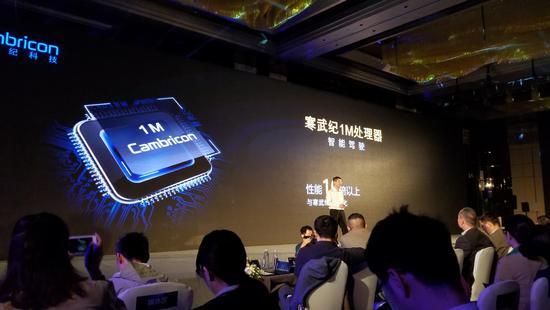 寒武纪发布3款AI处理器:碾轧苹果 3年要占领30%市场