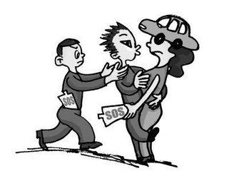 暴力抢劫路人300元逃离现场 男子被判刑4年6个月