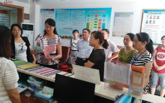 桂林市直卫计系统:推动党建工作走在前作表率