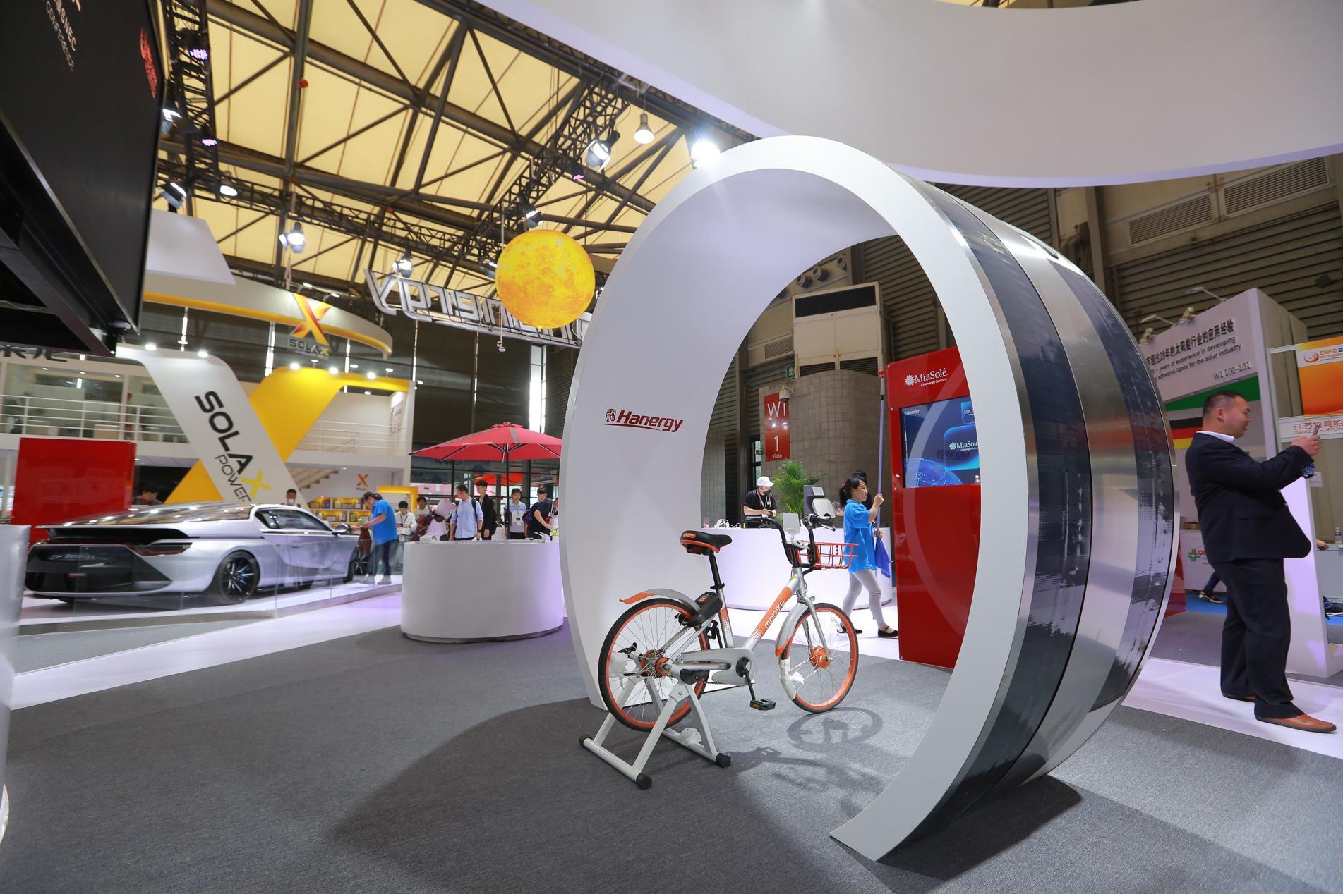 全球移动能源大会开幕  薄膜太阳能赋能新时代