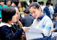浙江高招做志愿者可优先录取 具体细则还未出炉