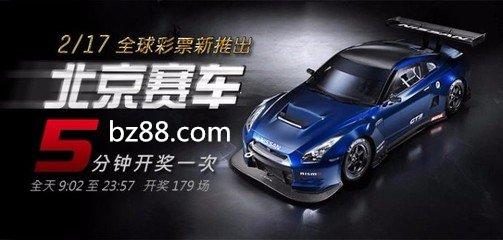北京赛车PK10玩法需要注意哪些细节?