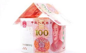 买房贷款 收入证明怎么开?这五点注意了