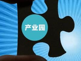 灵宝市:抓实招商引资 助推转型发展