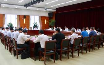 安徽省开展互联网广告专项整治工作