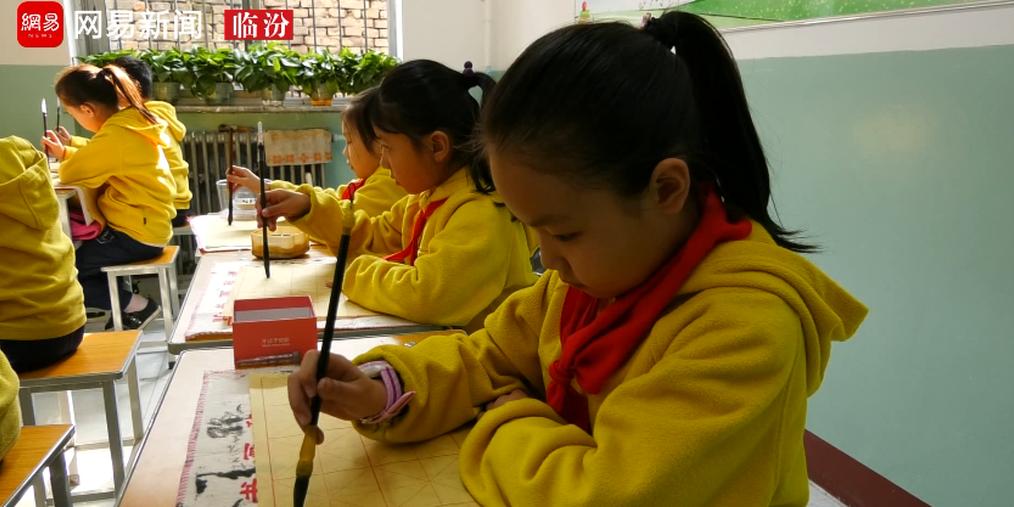 弘扬传统文化 书法特色课程进校园