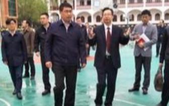 大足书记章勇武:切实推动环保督察问题整改落到实处