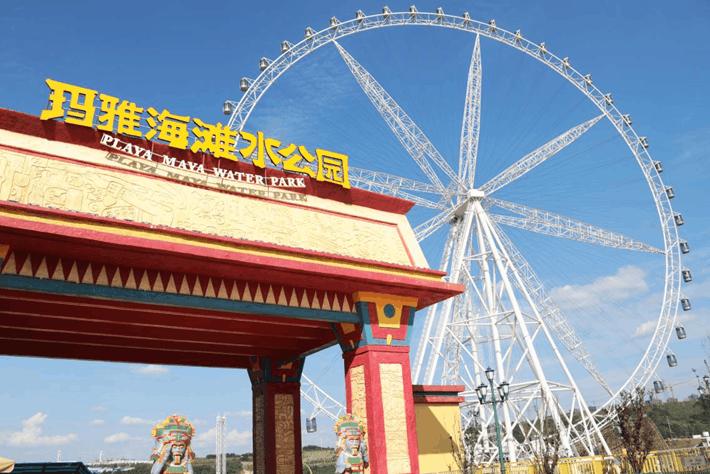 重庆玛雅海滩水公园强势登陆山城  全新玩水体验受游客