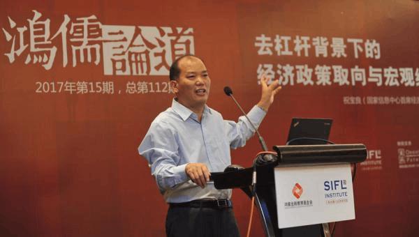 祝宝良:中国经济尚未进入新周期 而是进入新平台