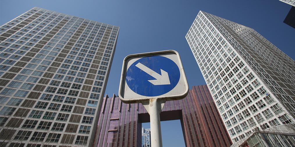 楼市成交量高位回落成大概率事件