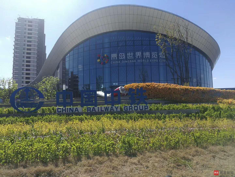 中铁青岛世界博览城健康生活节8月将举办首展