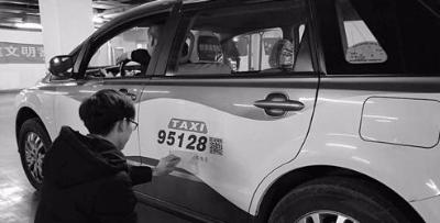 全国出租车约车平台95128正式在太原上线