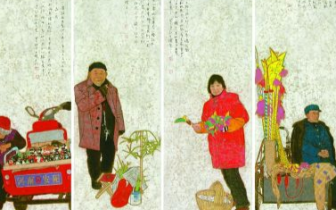美术地图:鹤壁民俗画卷