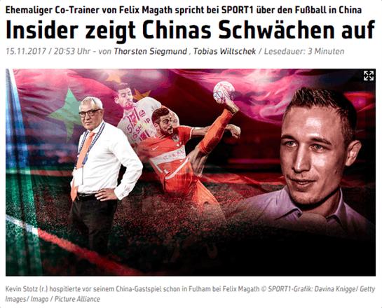 鲁能助教:中国球员记性太差 布置完任务转头就忘