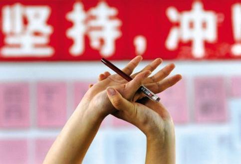 """浙沪初试新高考着重点在于实行""""3+3""""科目组合"""