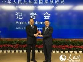 联合国世界旅游组织秘书长肯定中国旅游发展