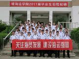 宁波海事局开展世界海员日宣传活动