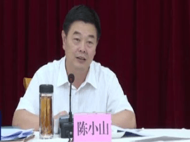 阳江市委理论学习中心组举行专题学习会