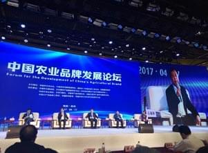 石聚彬在农业品牌推进大会上的发言