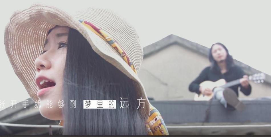 黄姗姗《盛夏》小镇吉他版MV文艺上线!