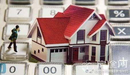 广西将试点租房券、购房券:凭券抵扣租金房款