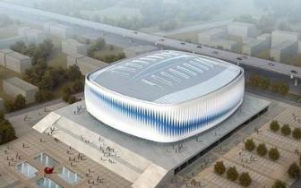 冬奥会三大示范场馆6月开建