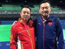 国家乒乓球队将不再设总教练、主教练岗位