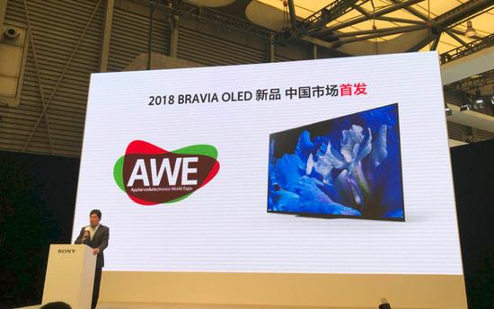 索尼再次选择在中国全球首发新款OLED电视
