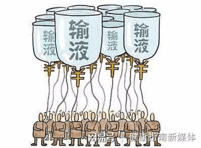 过度输液会带来哪些危害?