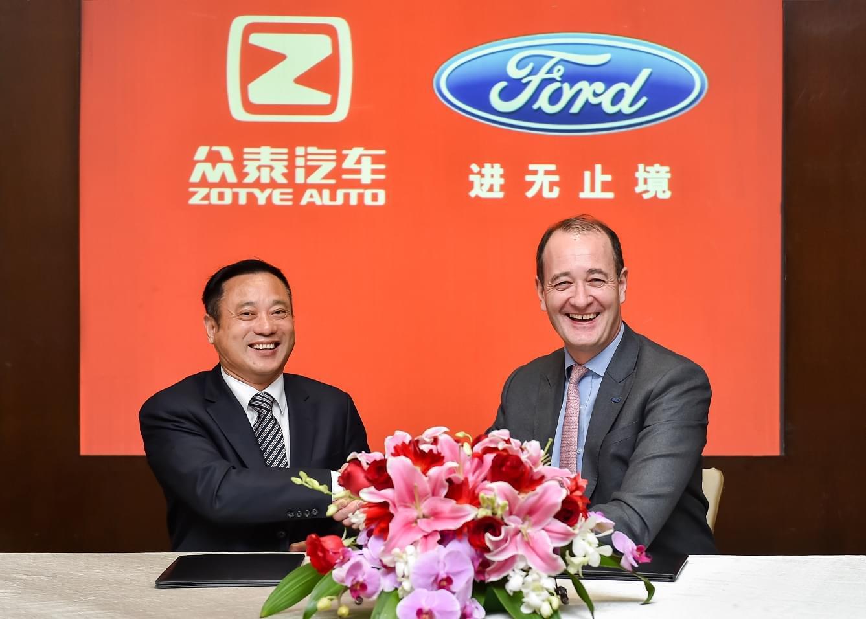 共投50亿发力电动车 福特与众泰正式达成合资协议