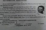 英语试卷惊现郑恺:因英语好被张艺谋选中拍电影