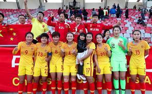 圆梦世界杯!女足3-0菲律宾提前出线