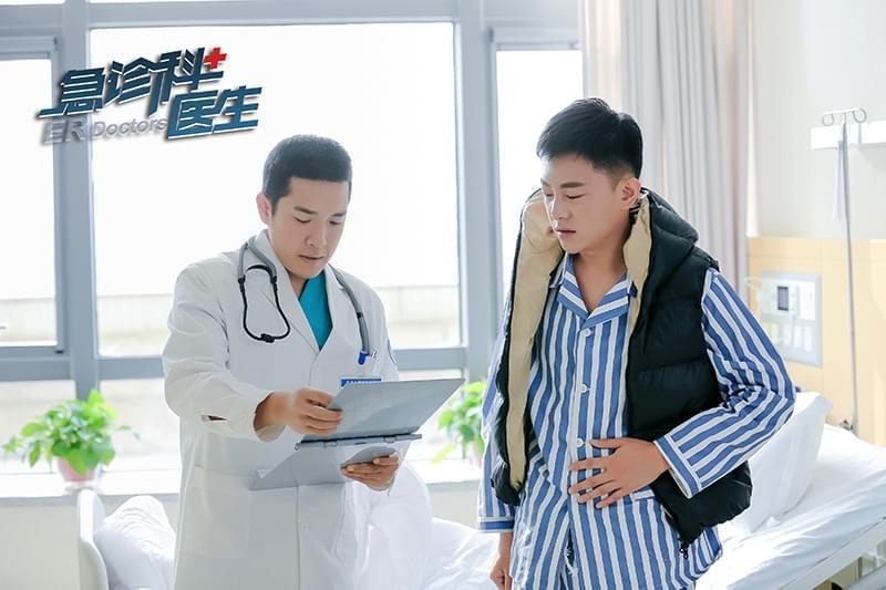 张博宇《急诊科医生》