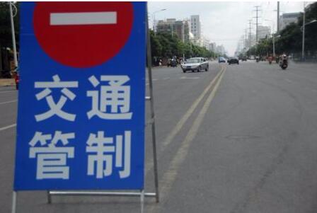 注意!3月14日起 荆州这些路段将实行交通管制!