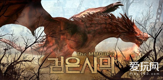 黑色沙漠韩服新区域开放 与巨龙的史诗战斗即将展开