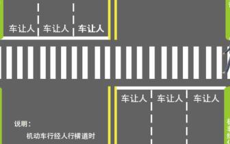 """3月19日起 长子一路口将设置""""斑马线""""电子警察"""