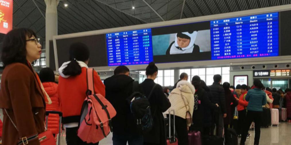 西成高铁客流火爆 去往这些方向票紧张