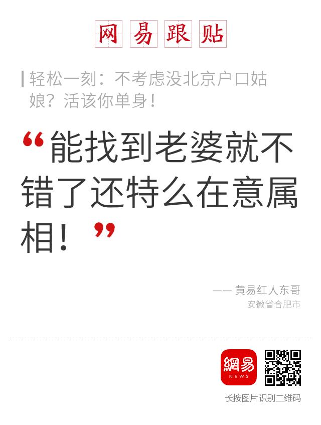 """联合国促日本就""""慰安妇""""问题道歉并补偿受害者"""