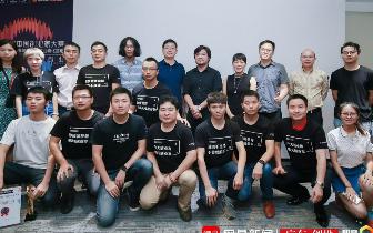 确认过的眼神  这是值得期待的创赛 2018网易中国创业