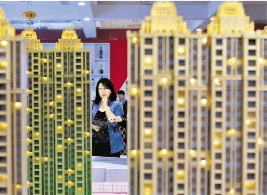 购房者谈首套房利率上浮:房价跌