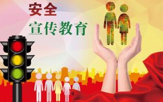 黄州区教育局召开专题会再敲安全维稳警钟