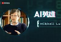 对话哈佛大学教授Lukin:量子计算将在30年内普