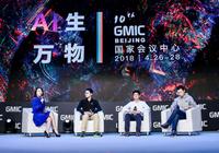 自动驾驶赛道高手云集 中国市场的未来怎么走?