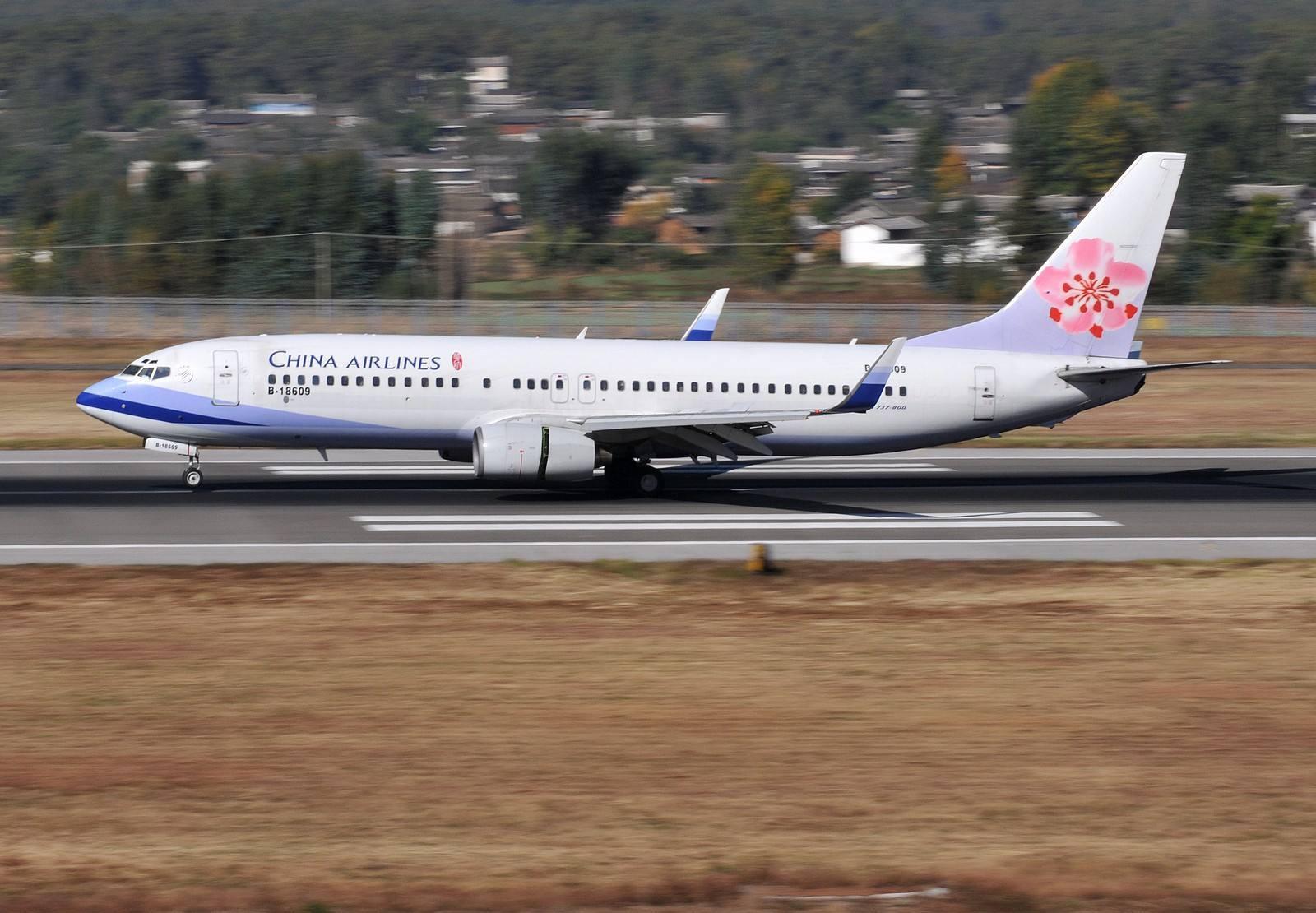 资料图:中华航空客机