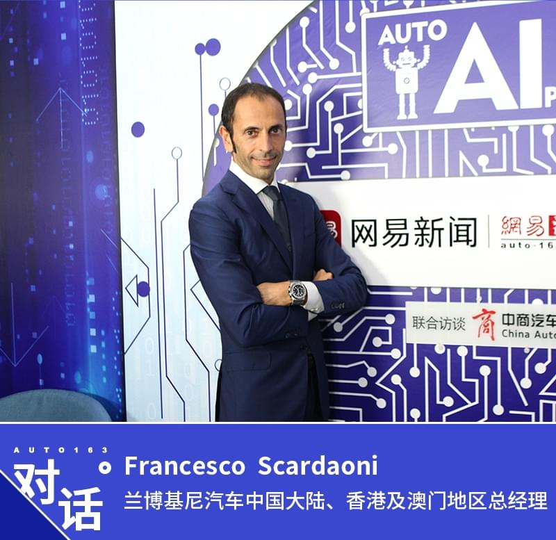Francesco Scardaoni:Urus将于明年进入中国市场