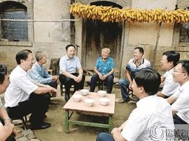 运城市委书记刘志宏在平陆夏县深度贫困村调研