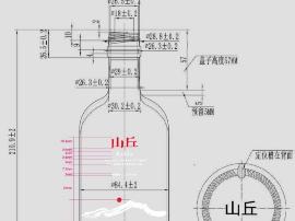4轮12次调样 设计精确到毫米! 网生互联网白酒如何取