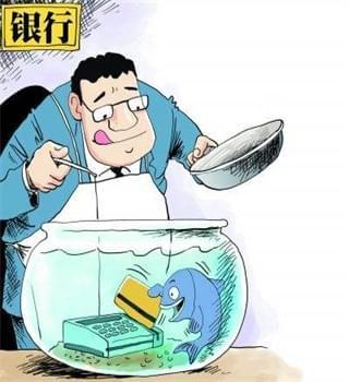 银监会:房地产贷款风险较低